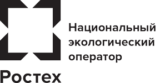 Национальный экологический оператор (АО НЭО)